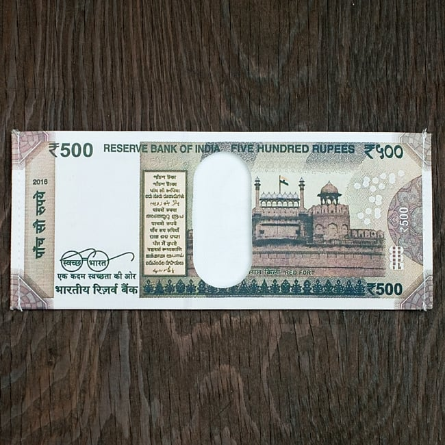 インドルピー札 そのまんま財布【500ルピー】2-裏側はこの様になっています。\