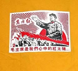 毛沢東(東方紅)2-\