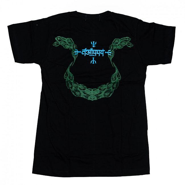 音楽と芸術の神様 サラスヴァティー Tシャツ 2-裏面です\