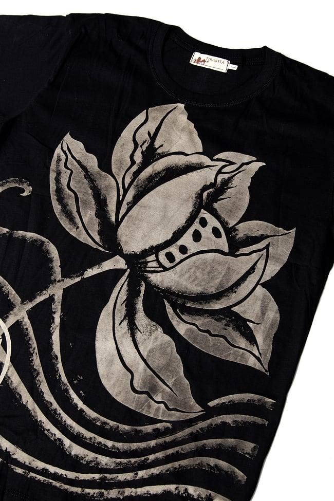 ロータスとオーンモチーフのTシャツ2-ロータスの柄を見てみました。\