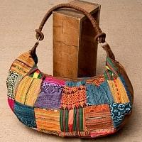 モン族刺繍のトラベルバッグ - ブラウン