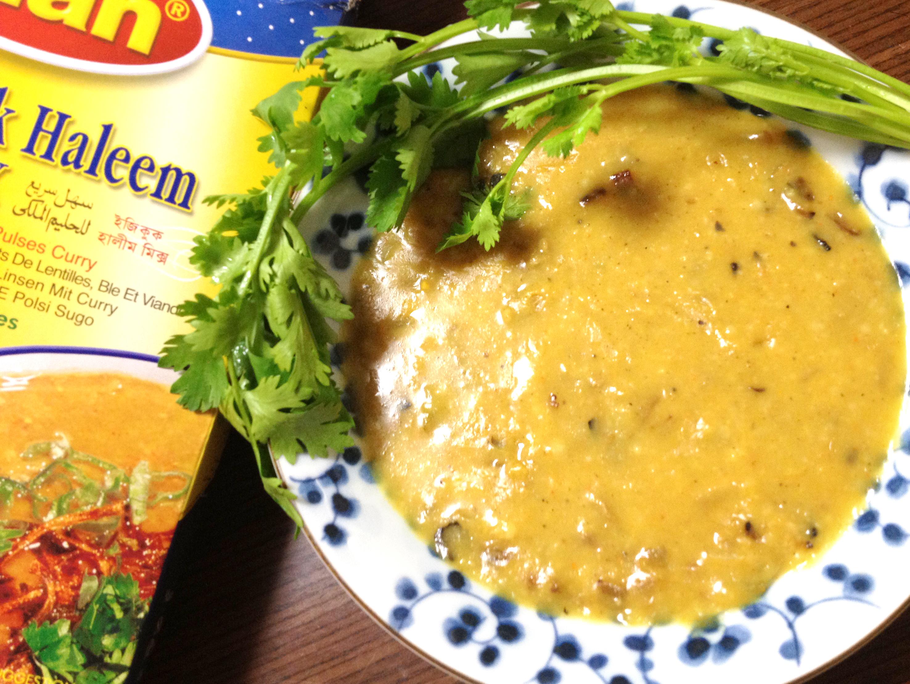 ハリム スープの写真