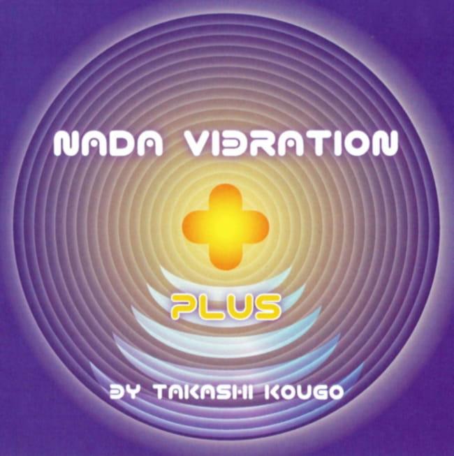 【新曲追加】Nada Vibration Plusの写真