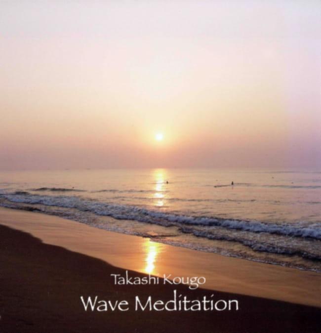 Wave Meditationの写真