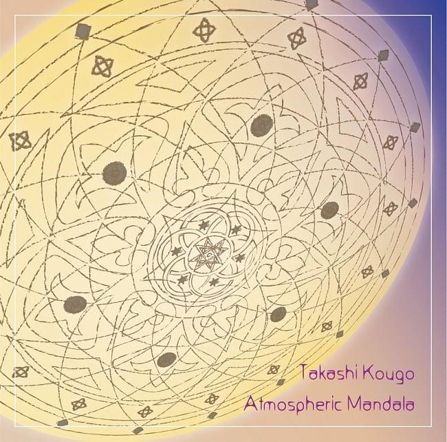 Atmospheric Mandalaの写真