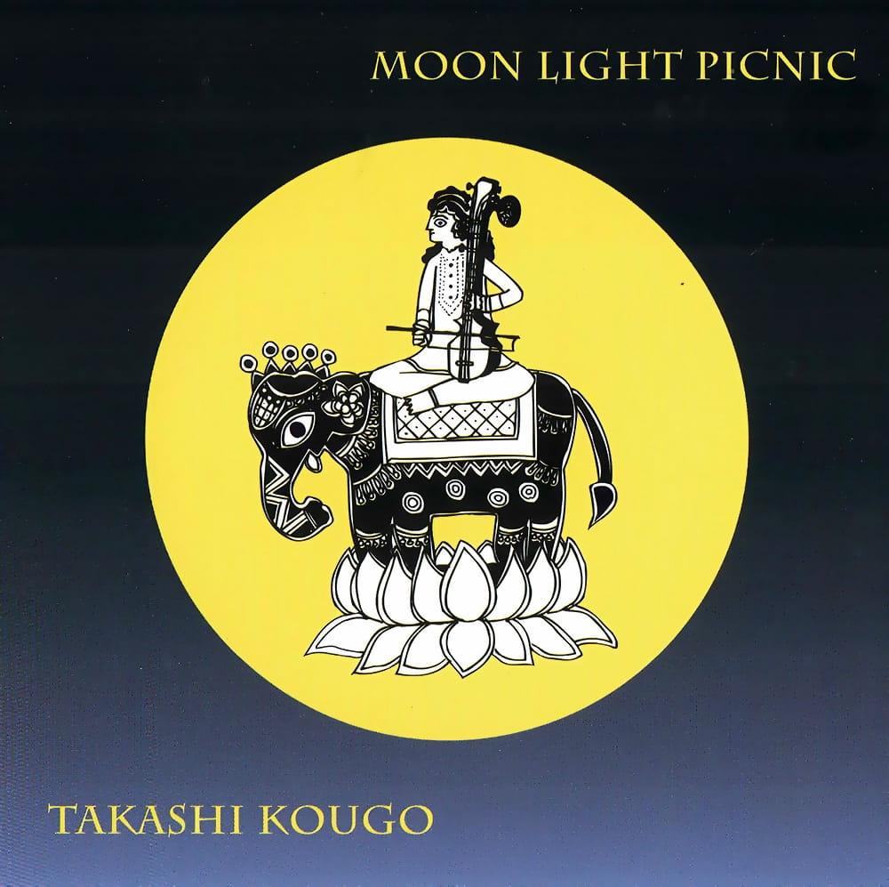 Moon Light Picnicの写真