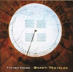 Shanti Travellerの写真