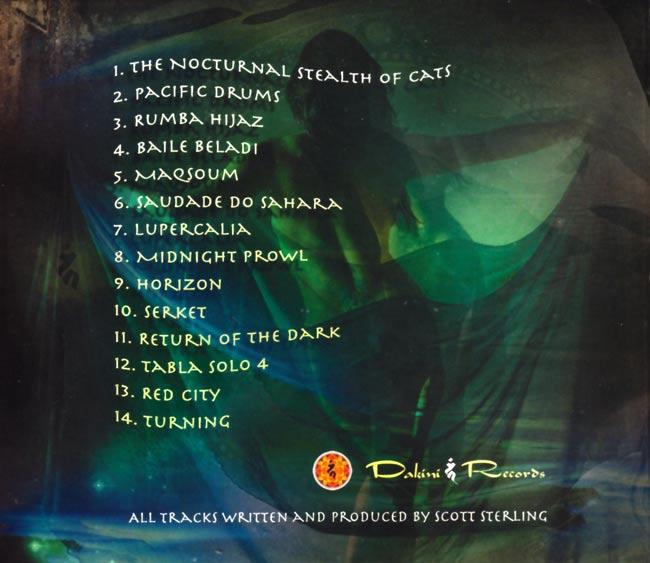 Drumspyder - Kytheria 2 -