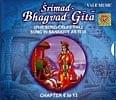 Srimad Bhagavad Gita - Chapter 6 to 13 【宗教讃歌のCD:バガヴァッド・ギーター】