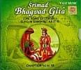 Srimad Bhagavad Gita - Chapter 14 to 18