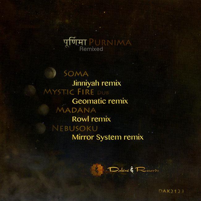 Makyo - Purnima Remixed 2 -