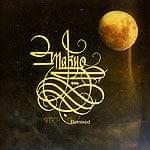 Makyo - Purnima Remixed