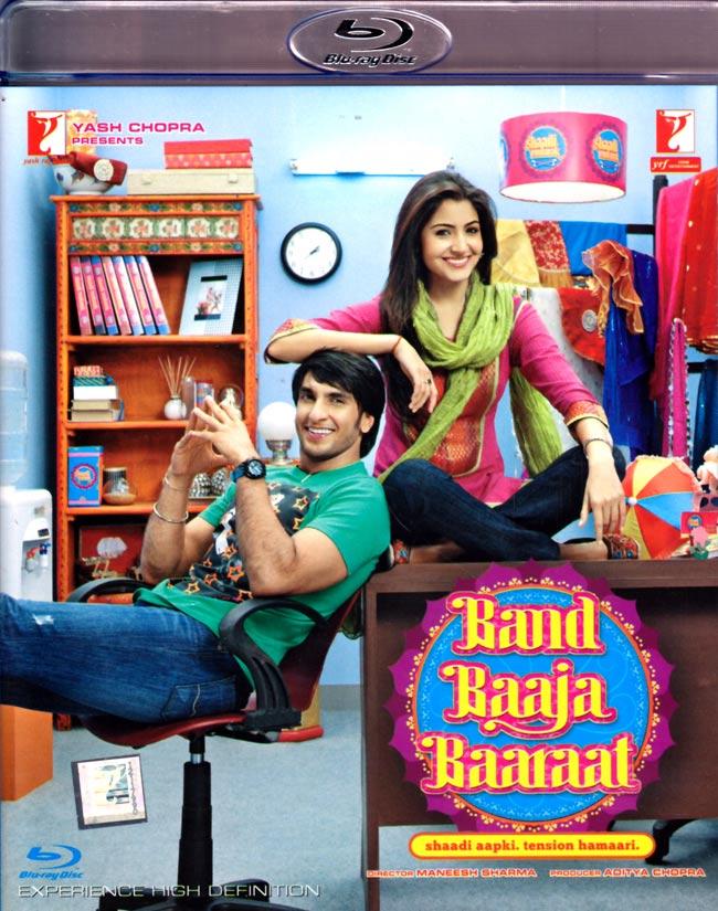 Band Baaja Baarat[BD]の写真