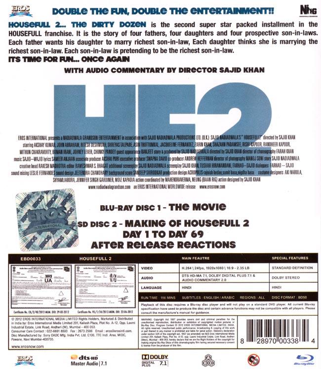 Housefull 2[BD] 2 -