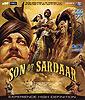 SON OF SARDAAR[BD]の商品写真