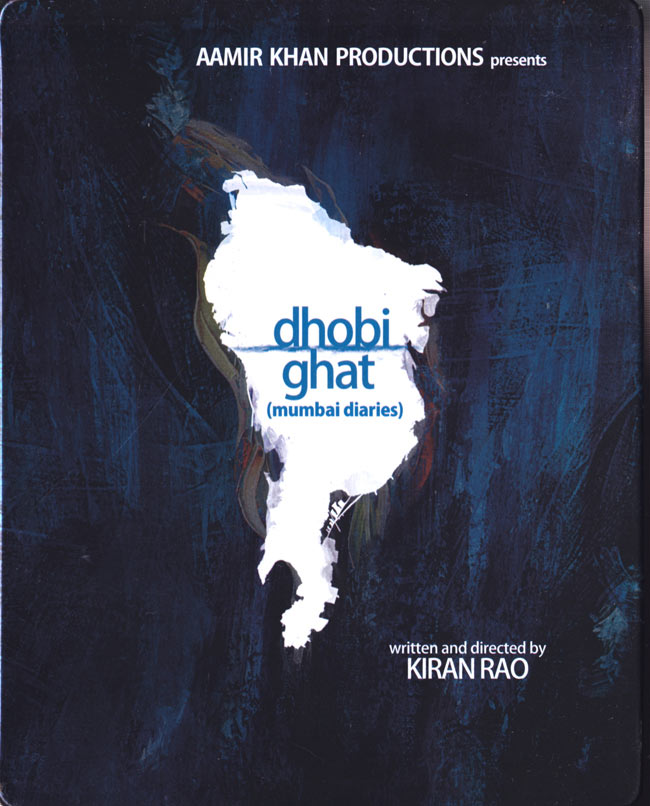 dhobi ghat - Mumbai diaries[BD]の写真