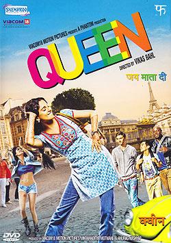 Queen-ブルーレイ版[BD](BD-71)