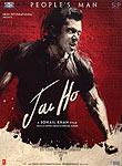 Jai Ho-ブルーレイ版[BD]