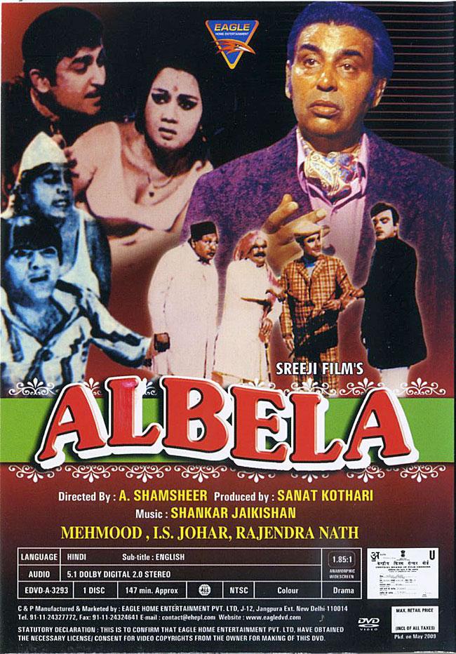 Albela (1971) [DVD]の写真1