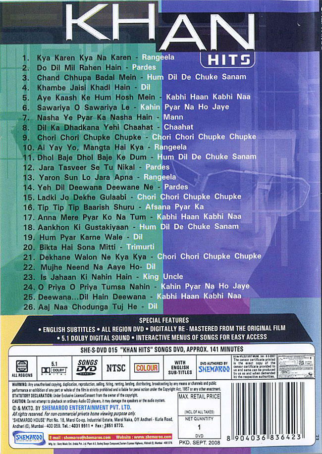 Khan Hits [DVD]の写真1