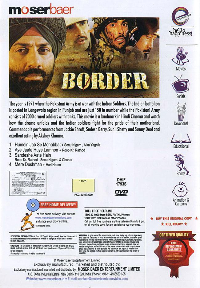 Border [DVD]の写真1