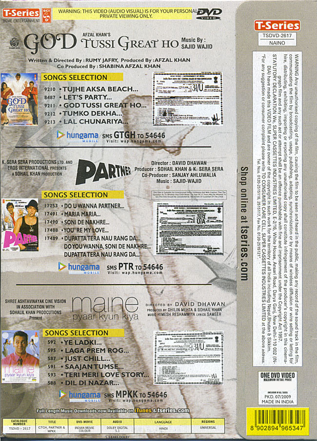 Salman Khan 3 in 1 [DVD]の写真1