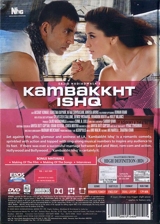 Kambakkht Ishq [2DVDs]の写真1