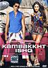 Kambakkht Ishq [2DVDs]の商品写真