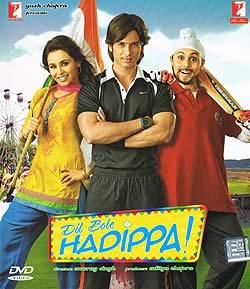 Dil Bole Hadippa!【ティラキタ日本語字幕】[DVD](DVD-1016)