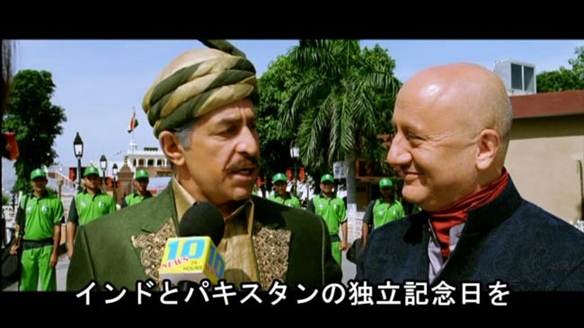 Dil Bole Hadippa!【ティラキタ日本語字幕】[DVD] 3 -