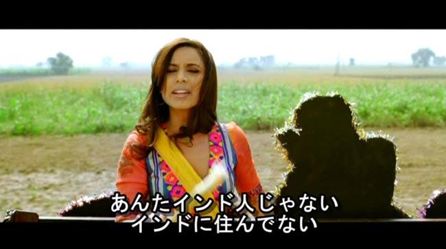 Dil Bole Hadippa!【ティラキタ日本語字幕】[DVD] 4 -