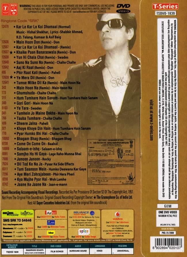 Shahrukh Khans Kar Le Kar Le Koi Dhamaal 2 -