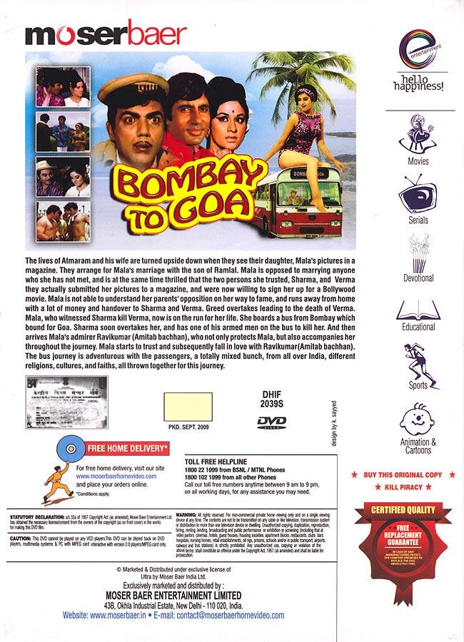 Bombay to Goa - 1972年度版[DVD]の写真2 - パッケージの裏面です(デザインが異なる場合がございます)