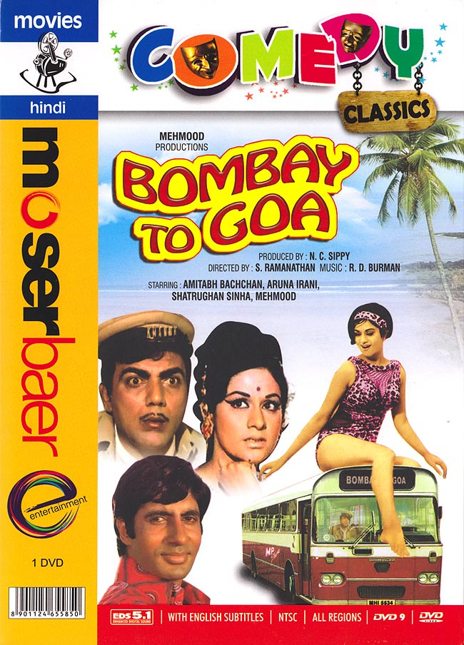 Bombay to Goa - 1972年度版[DVD]の写真