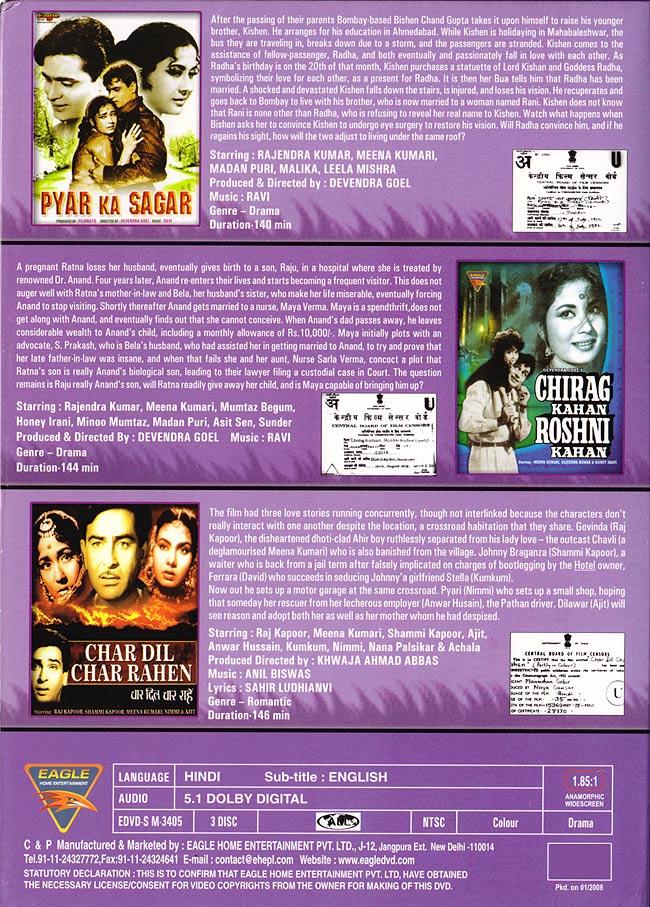 Meena Kumari - DVD3本セット[Pyar Ka Sagar|Ching Kahan Roshni Kahan|Char Dil Char Rahen] 2 - パッケージの裏面です