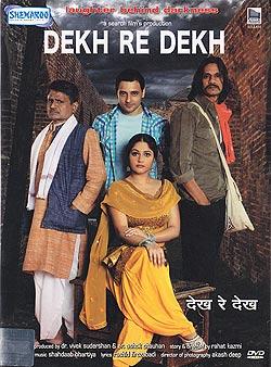 Dekh Re Dekh[DVD](DVD-1032)