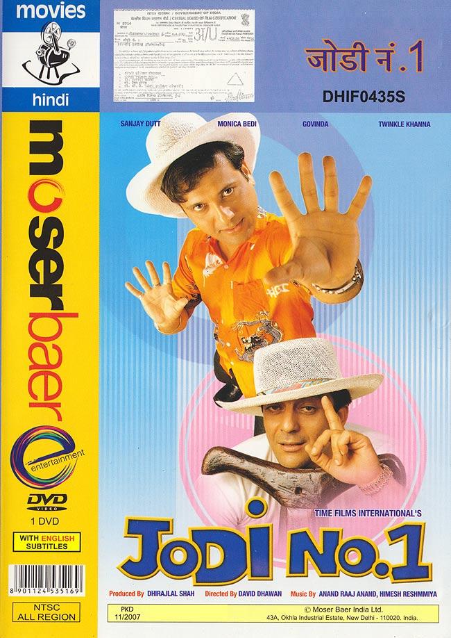 JODI No.1[DVD]の写真