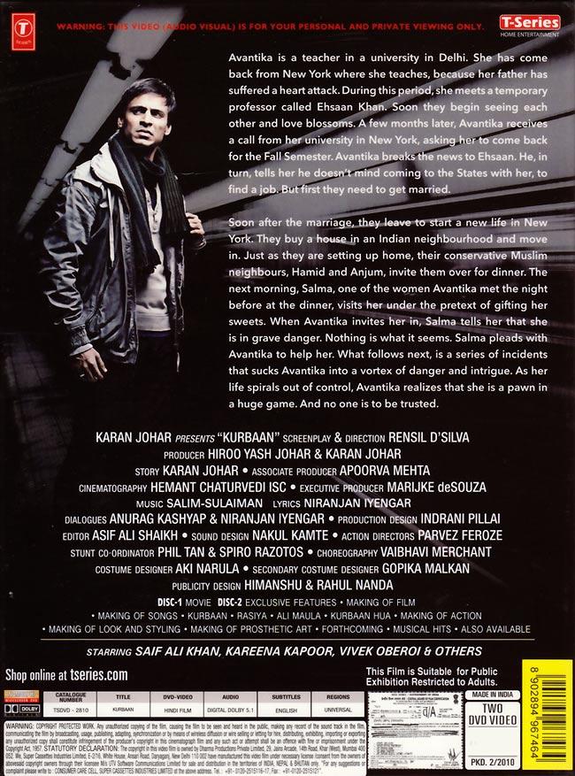KURBAAN[DVD]の写真2 - パッケージの裏面です