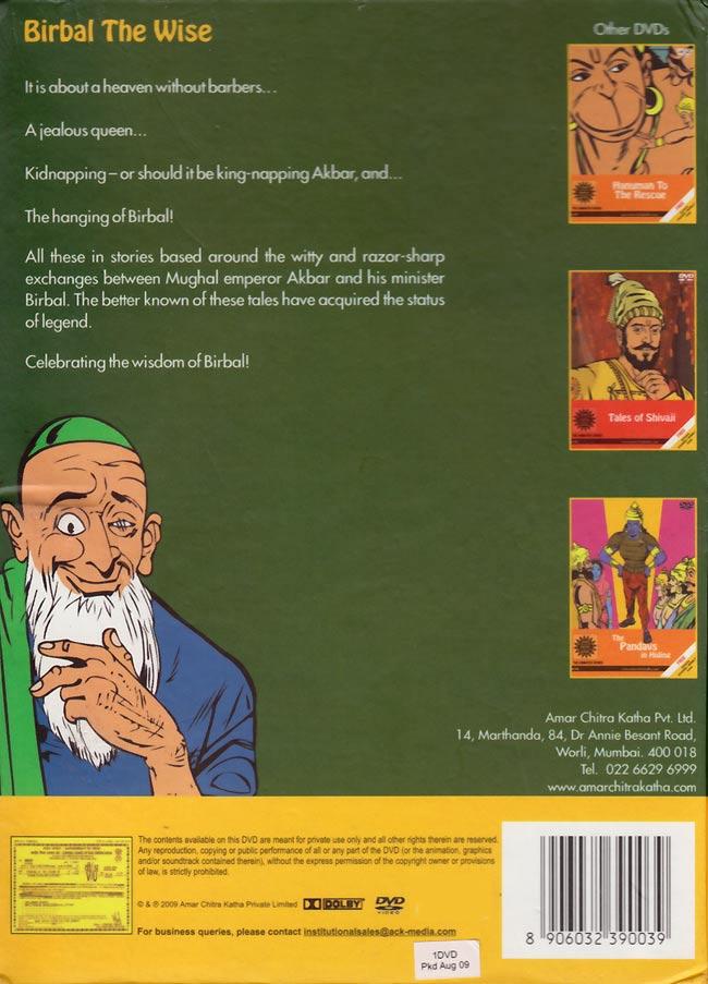 Birbal The Wise[DVD] 2 - パッケージの裏面です