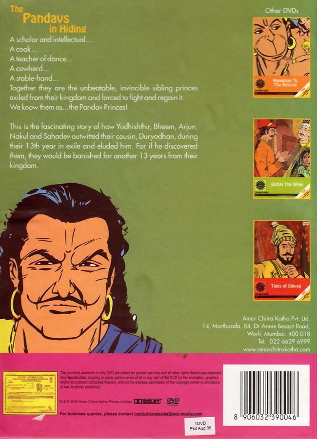 The Pandavs in Hiding[DVD] 2 - パッケージの裏面です