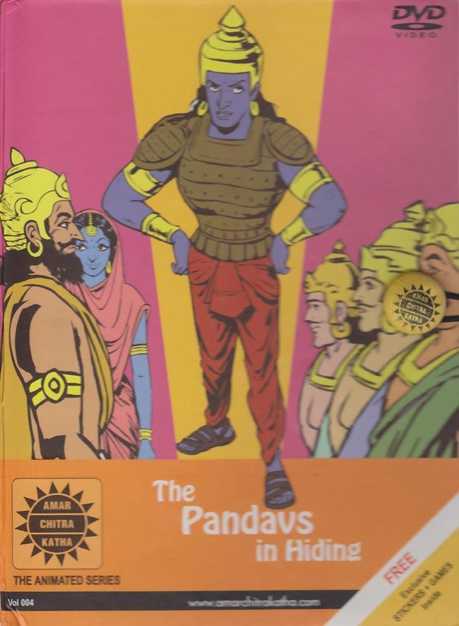 The Pandavs in Hiding[DVD]の写真