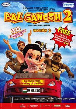 Bal Ganesh2(DVD-1054)