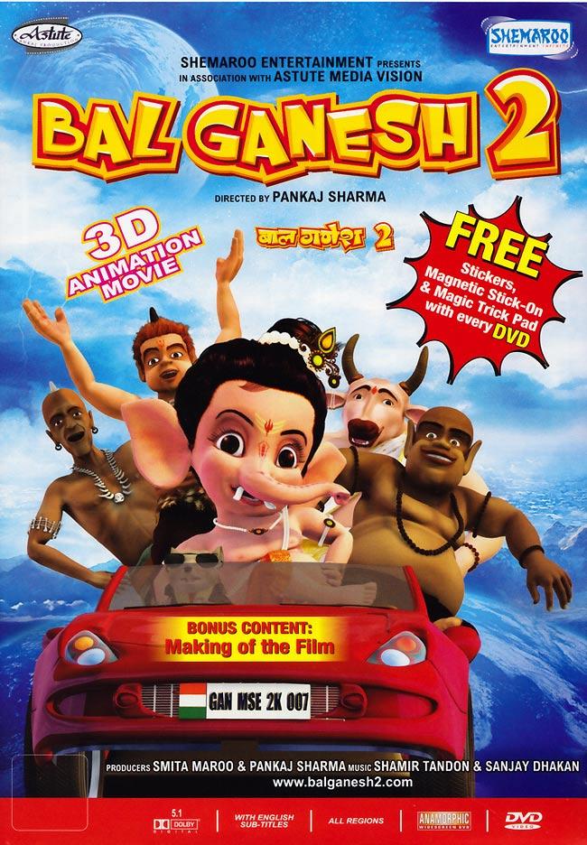 Bal Ganesh2の写真