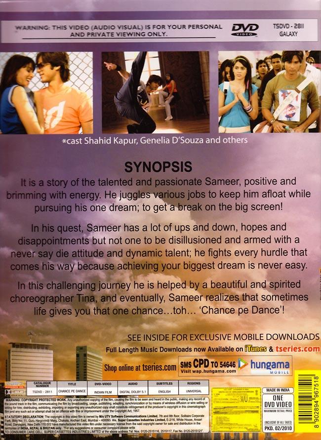 [DVD]Chance pe Dance 2 - パッケージの裏面です