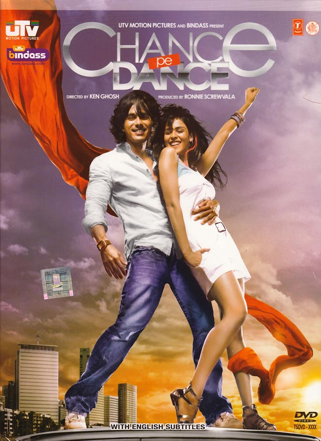 [DVD]Chance pe Danceの写真