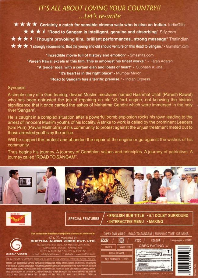 [DVD]Road to Sangam 2 - パッケージの裏面です