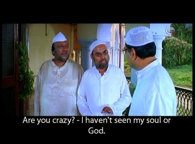 [DVD]Road to Sangam 3 - 映画はこんな感じです