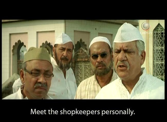 [DVD]Road to Sangam 4 - 映画はこんな感じです