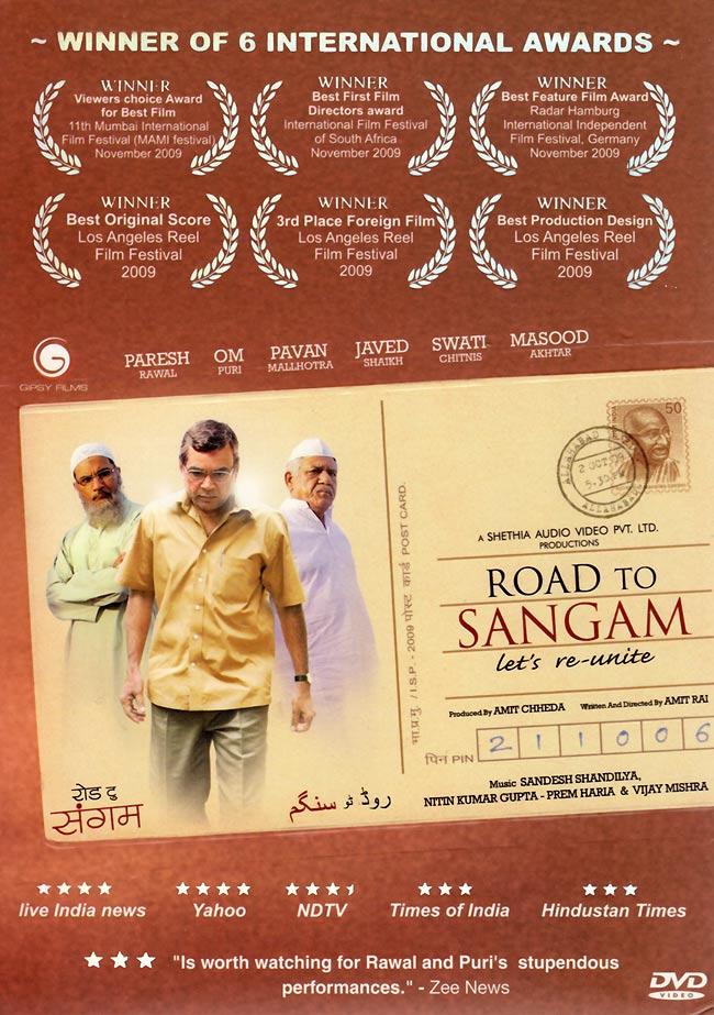 [DVD]Road to Sangamの写真