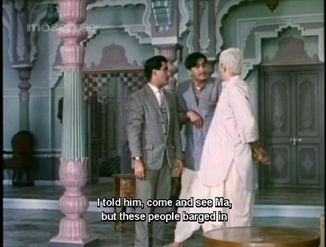 [DVD]Khandan 2 - 映画はこんな感じです